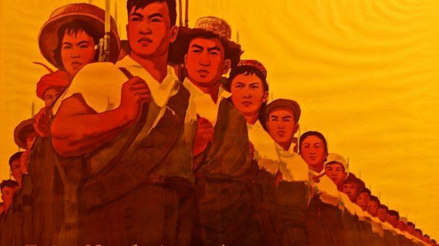 Chinesisches Propaganda Plakat