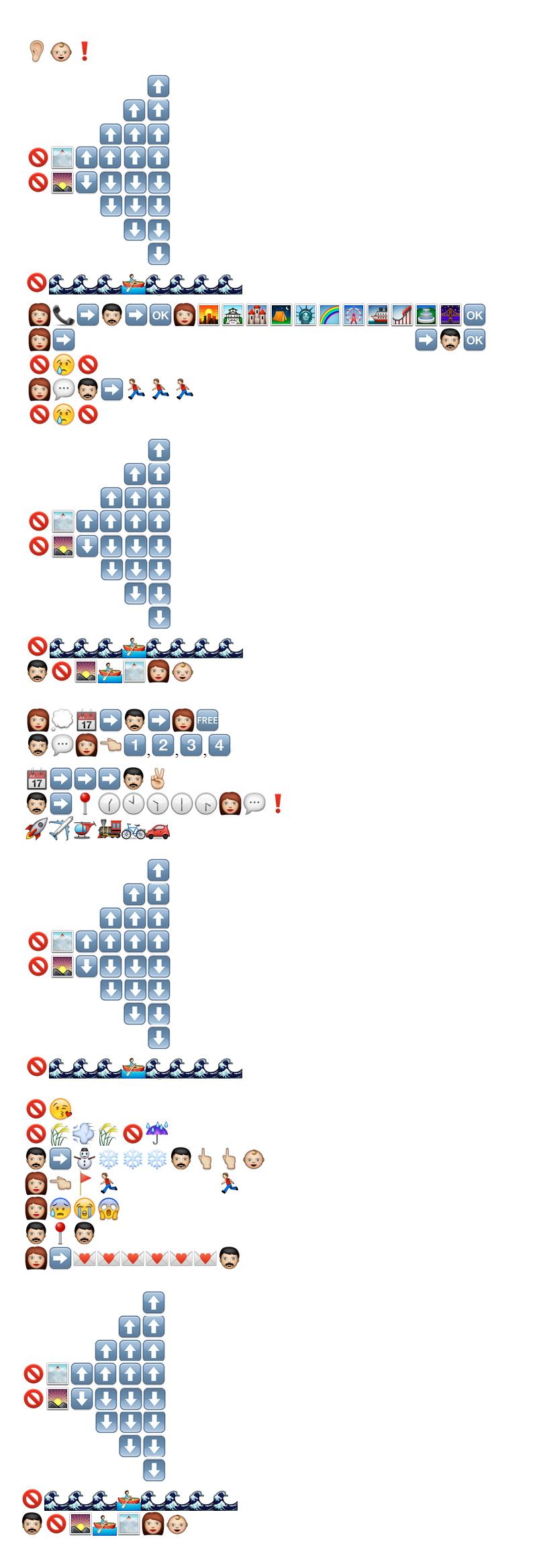 emoji_soul